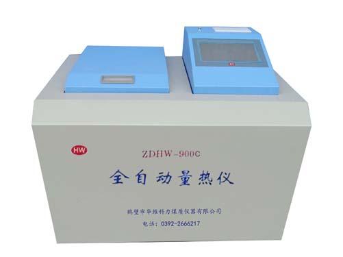 煤炭检测仪器