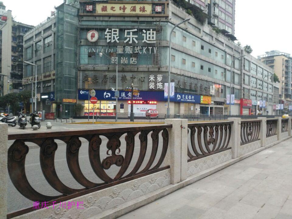 重庆市政道路护栏
