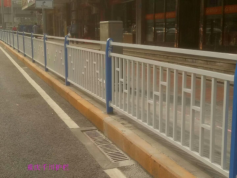 重庆市政护栏