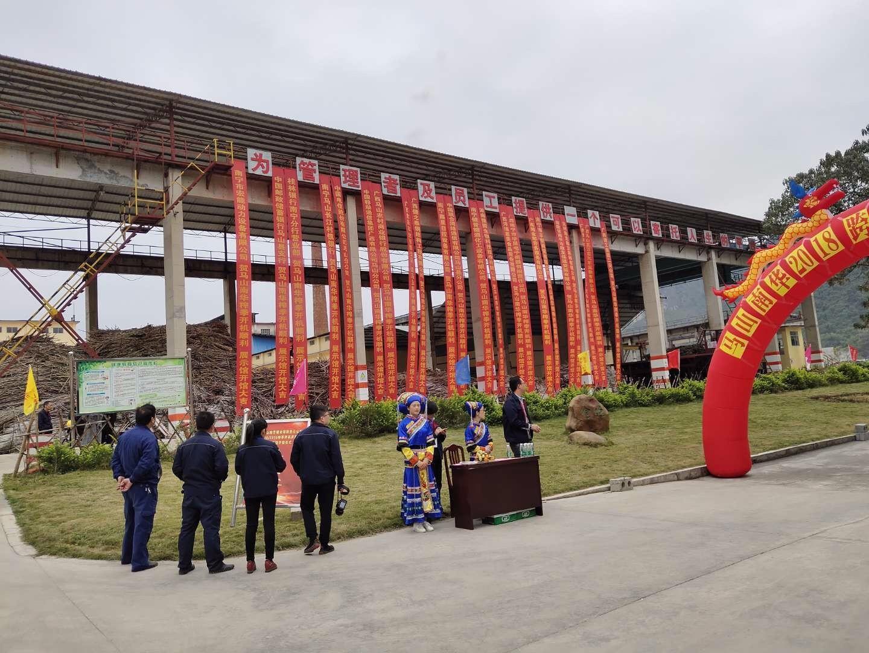 广西健之泰钢结构