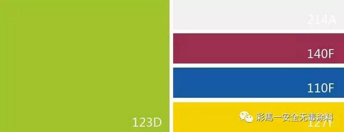 墙面漆怎么搭配颜色