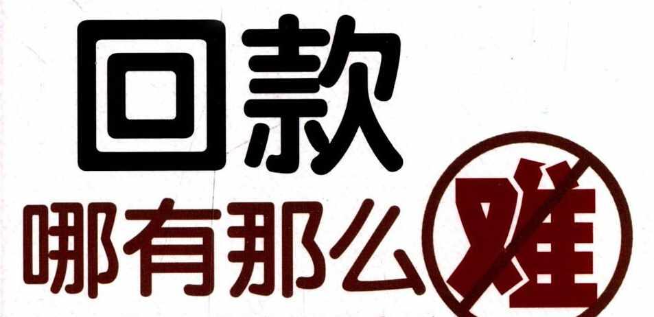 四川收账企业