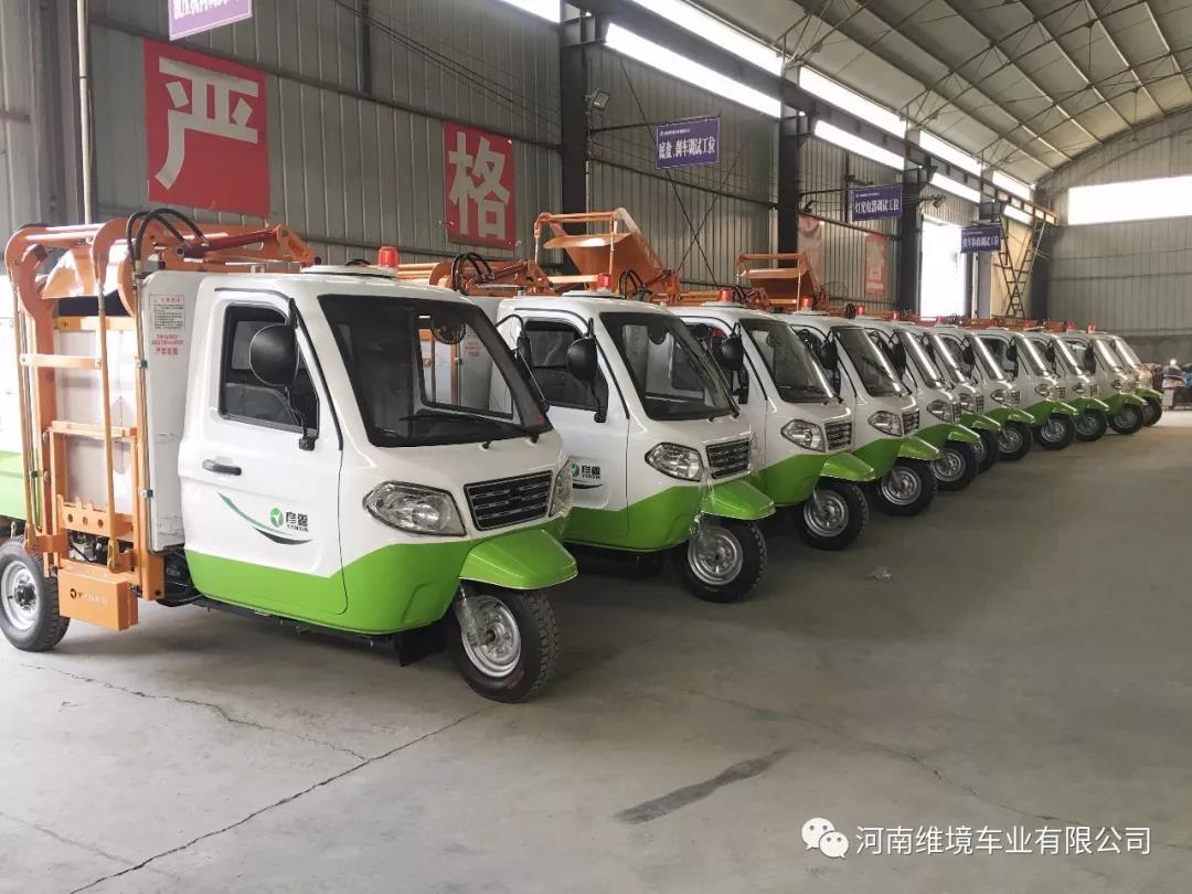 龙8国际pt客户端车