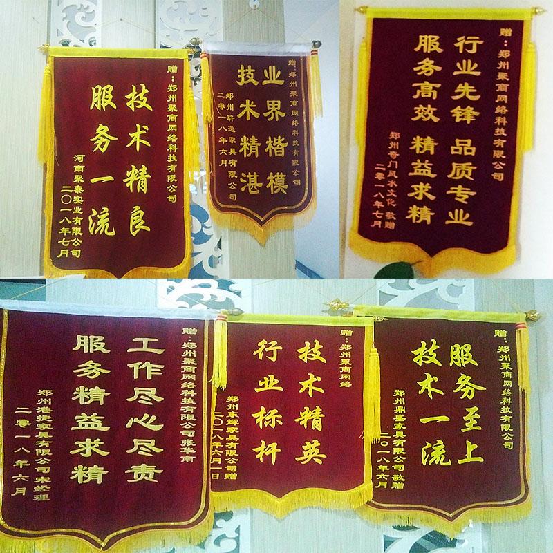 郑州网络营销公司地址