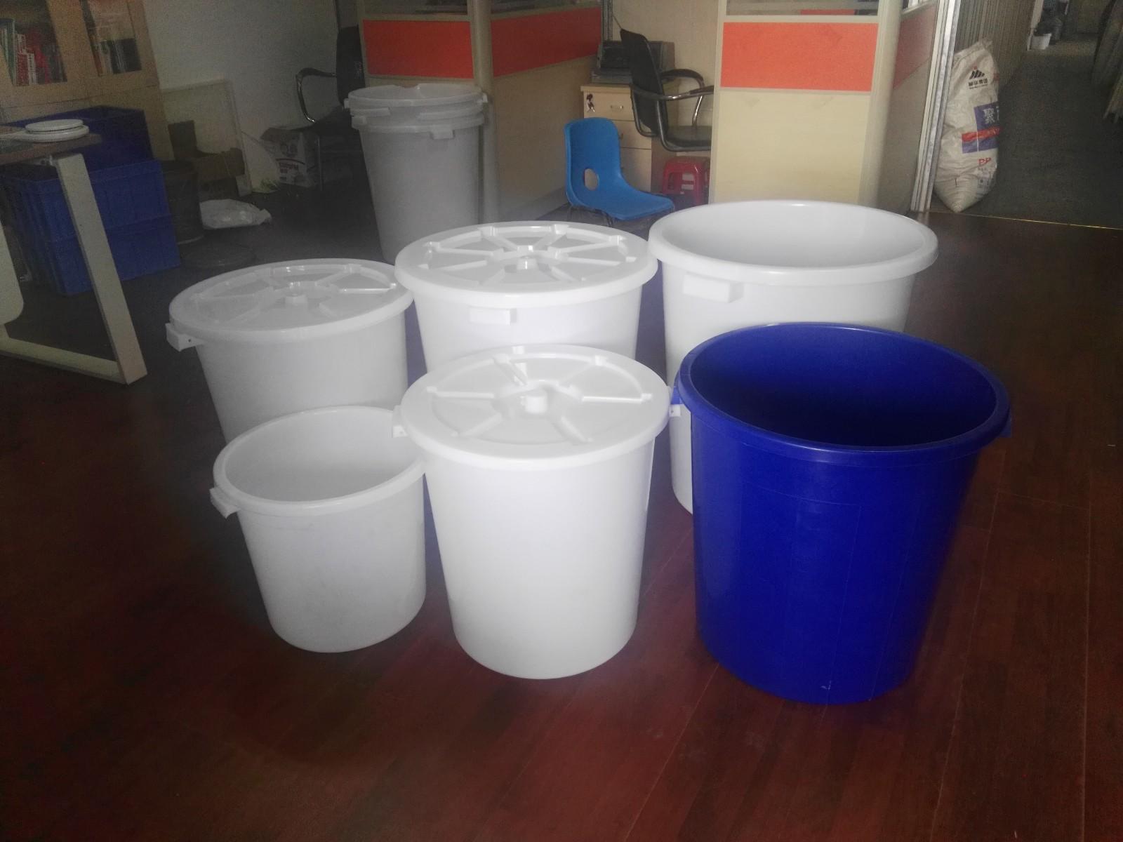 注塑备料桶