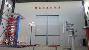 局放室(电力设备专用)