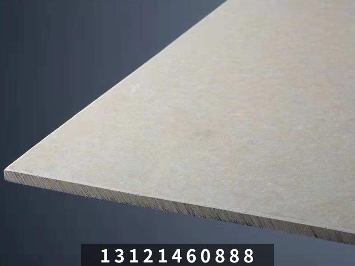 宁夏矽酸鈣板