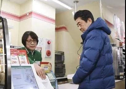 烟台日本留学