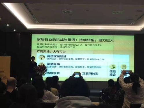 湖南互聯網公司