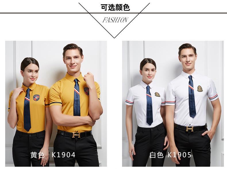 服务员工作服服装