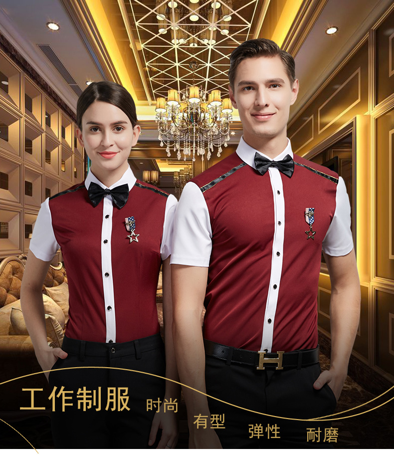 龙丽儿酒店服务员工作服