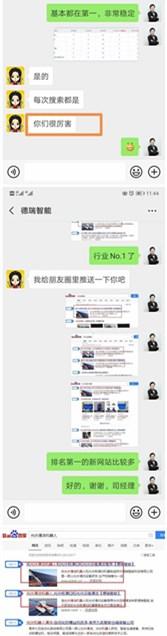 郑州网络营销哪家比较好