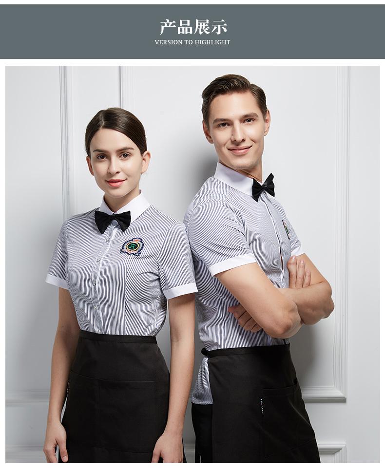 凯发国际app酒店工作服