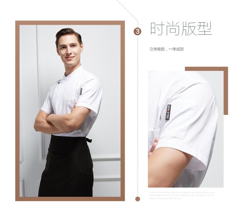 酒楼餐厅厨师服工作服