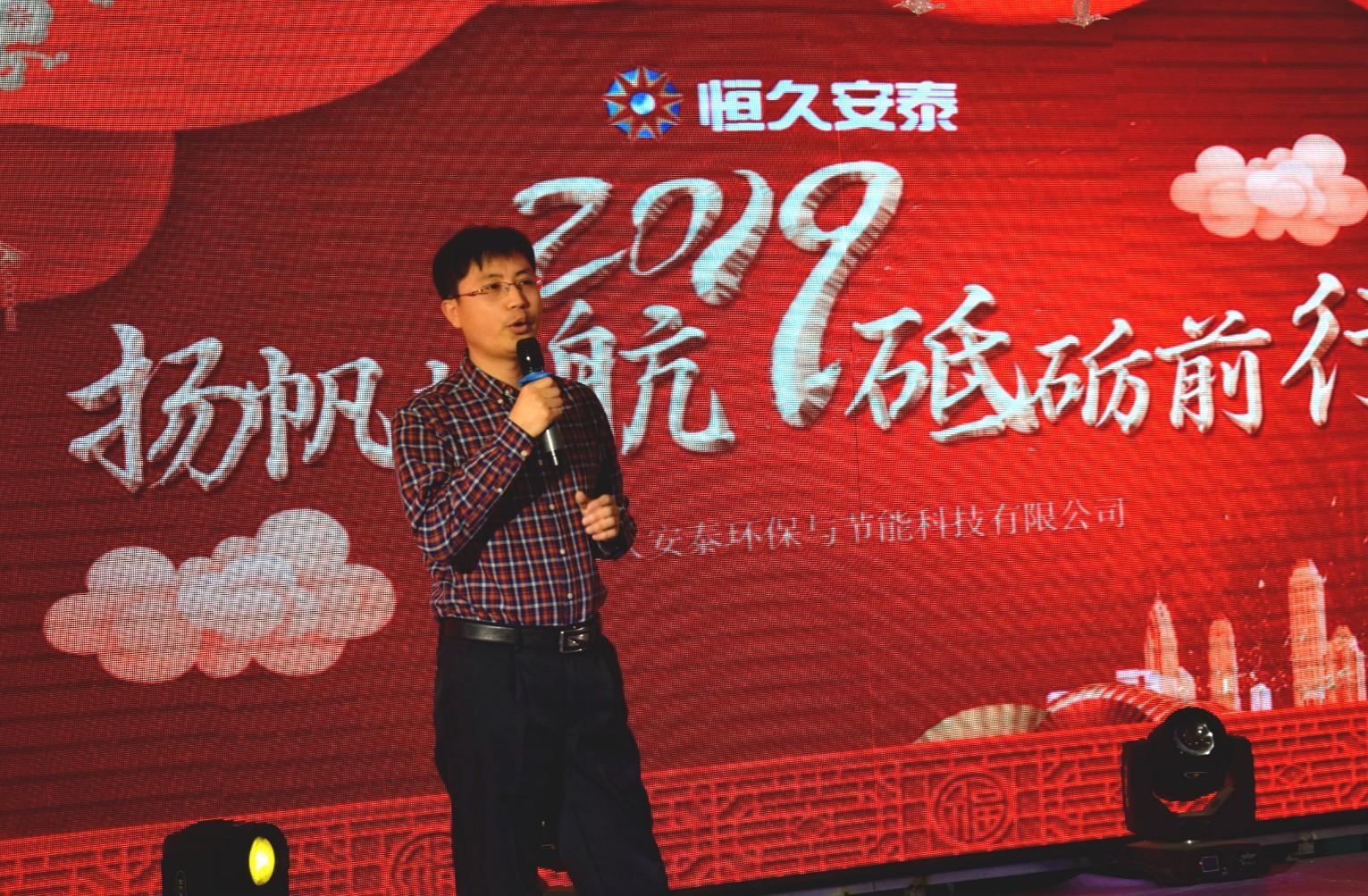 北京電蓄熱