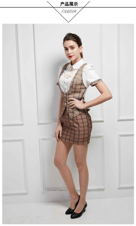酒吧公主服套装