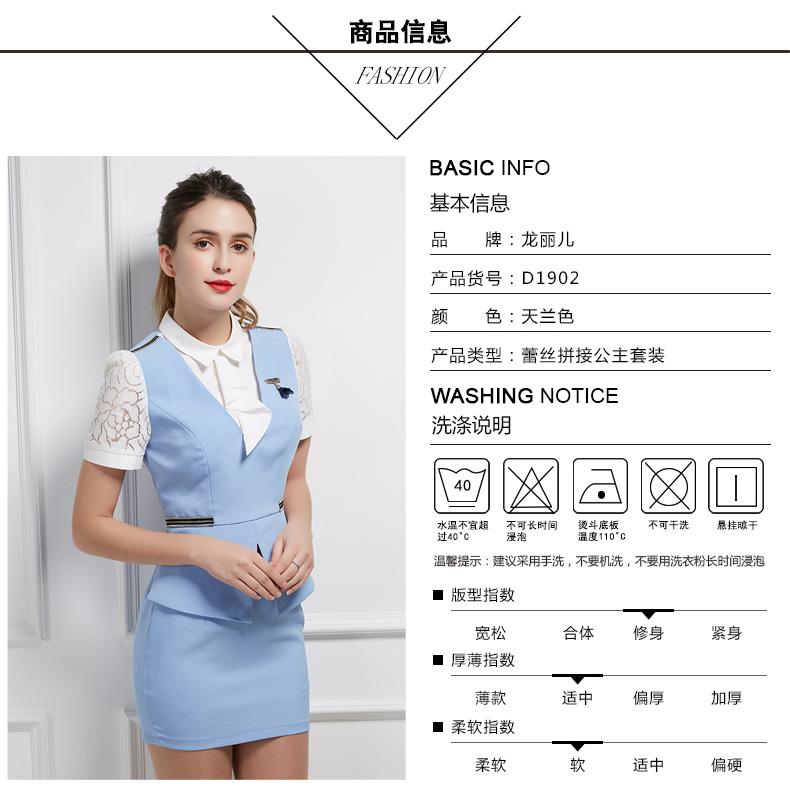 凯发国际app公主服