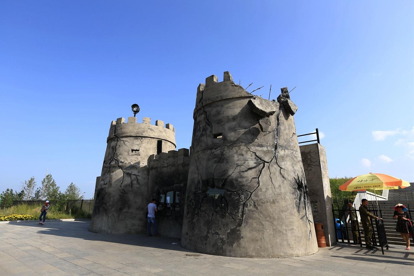 海拉尔世界反法西斯战争纪念园