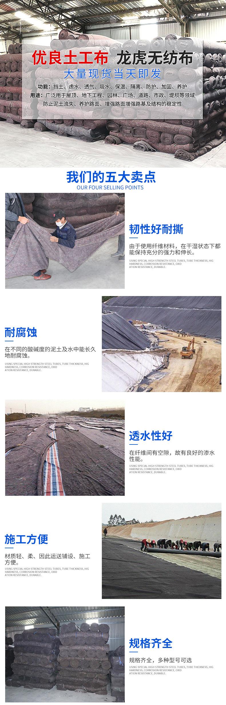 家具包装毯子养护公路
