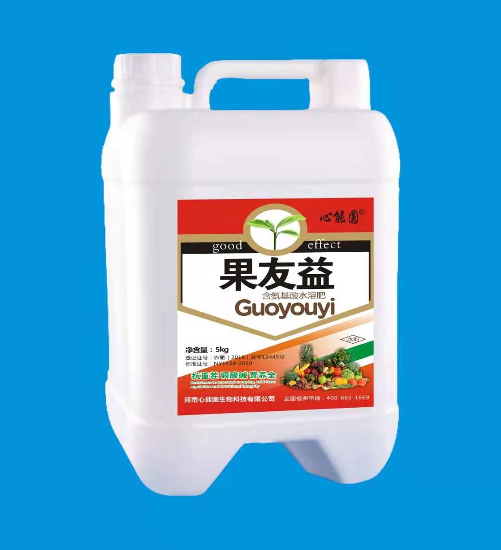 供应:水溶肥料厂家