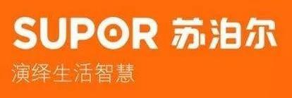 酸甜苦辣:十大家电巨头2018年三季报!