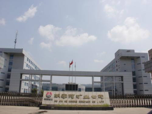 陕西瑞能建设工程有限公司