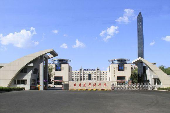 哈尔滨华德学院汽配楼屋面改造加固工程