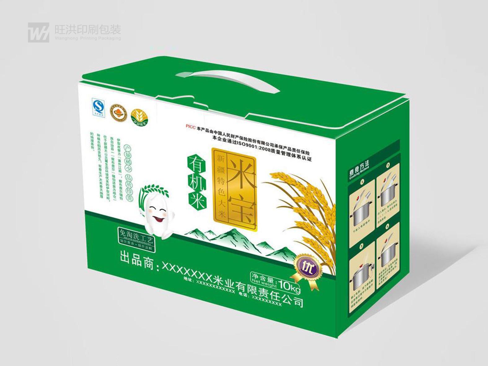 奶茶彩印瓦楞紙箱
