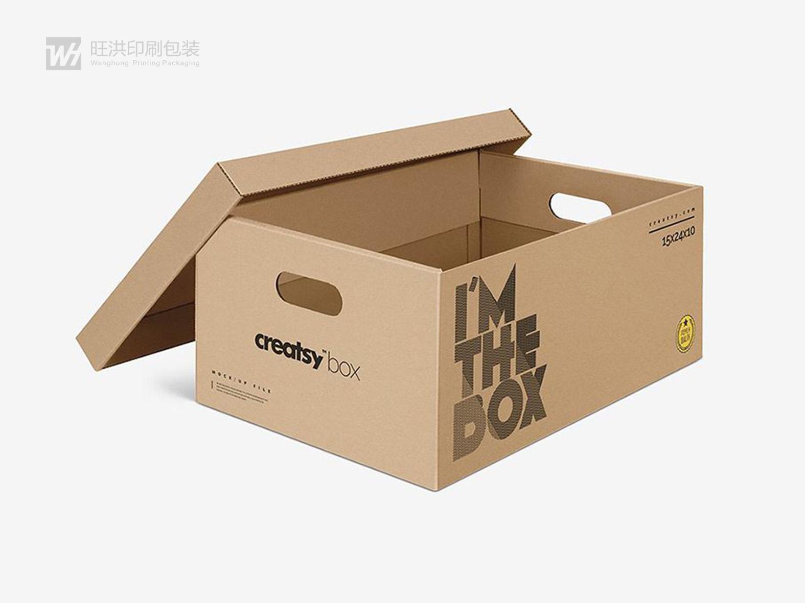天地蓋瓦楞紙盒