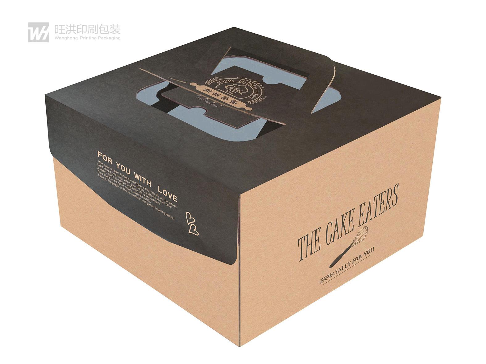 瓦楞彩印開孔手提蛋糕盒