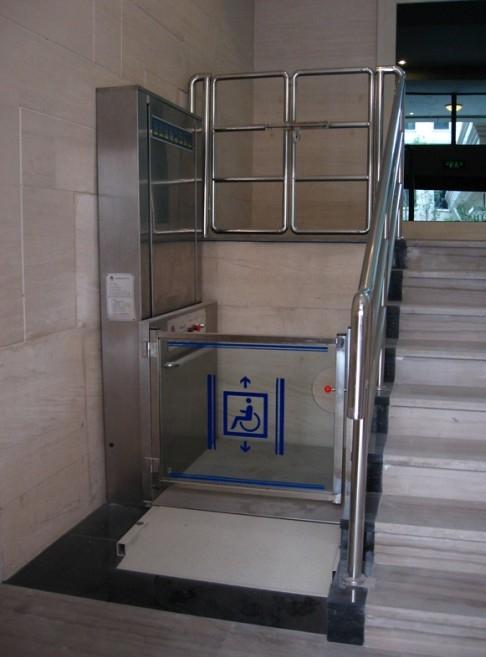 无障碍垂直升降平台