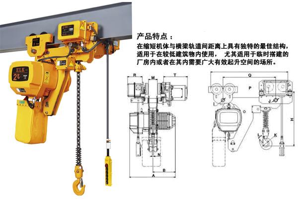 哈尔滨建筑机械