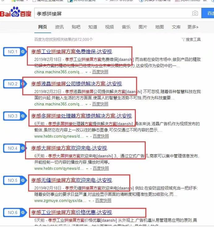 郑州网络营销如何做