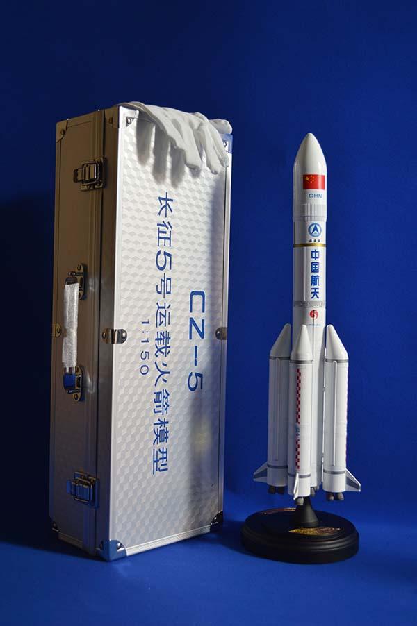 合金长征5号火箭模型