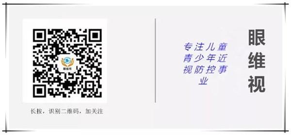 全国人大代表林顺潮:眼睛是一个大健康问题!