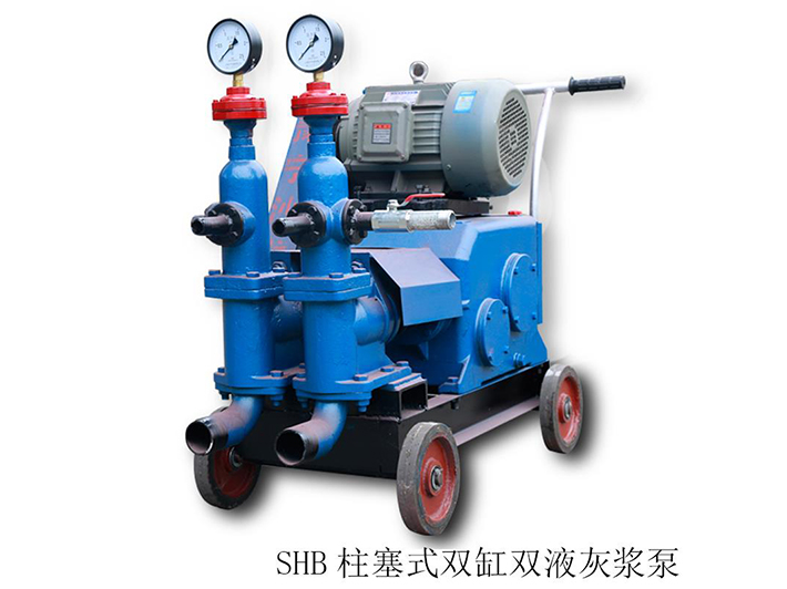 SHB型柱塞式雙缸雙液灰漿泵