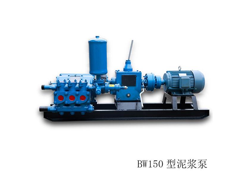 BW-150型泥漿泵