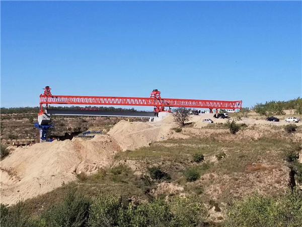 太行高速公路300T-50m架桥机