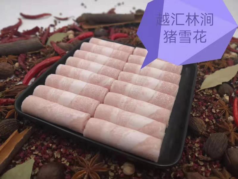 福建火锅料批发