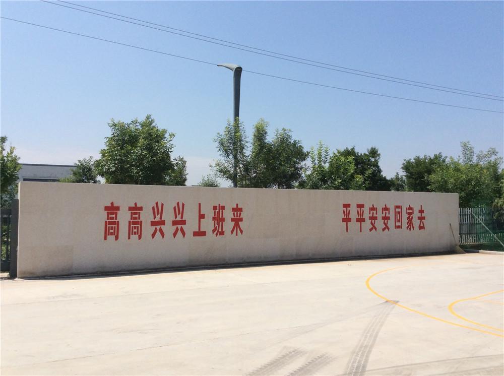 太原广大民防