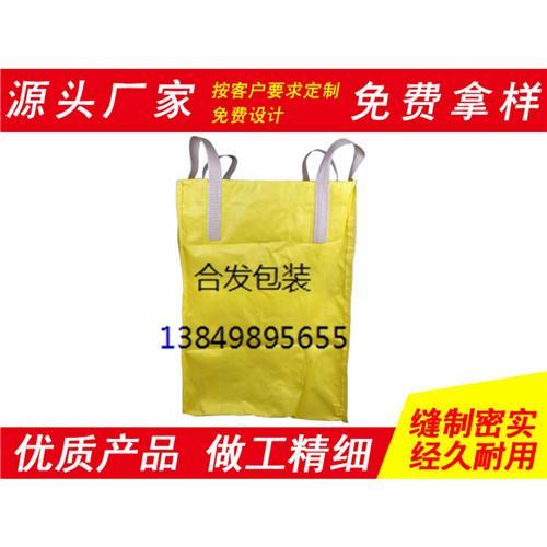 河南方形黄色吨袋