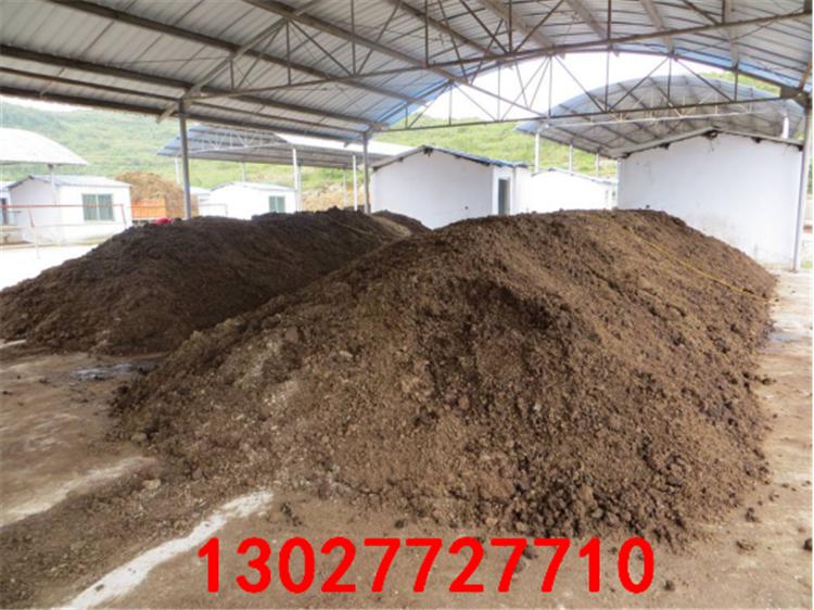 牛粪处理加工有机肥设备