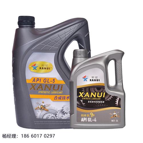 合成齒輪油