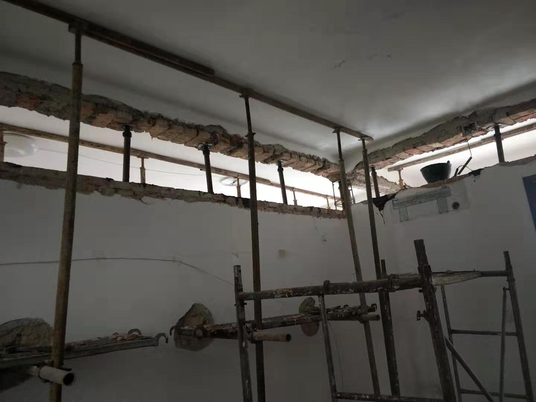 承重墙托换改造加固技术