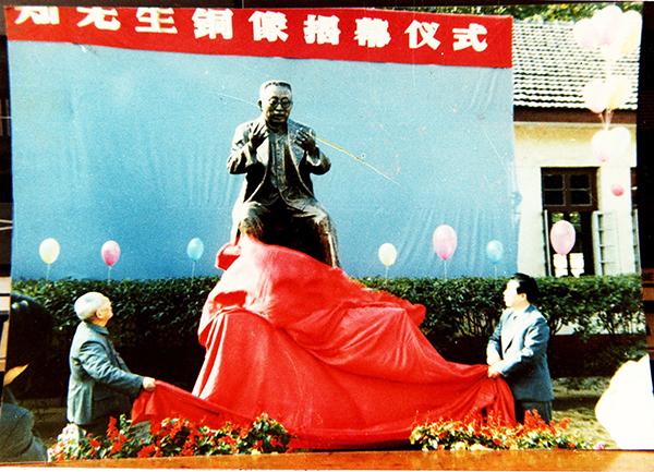 陶行知100周年陶行知铜像于南京揭幕