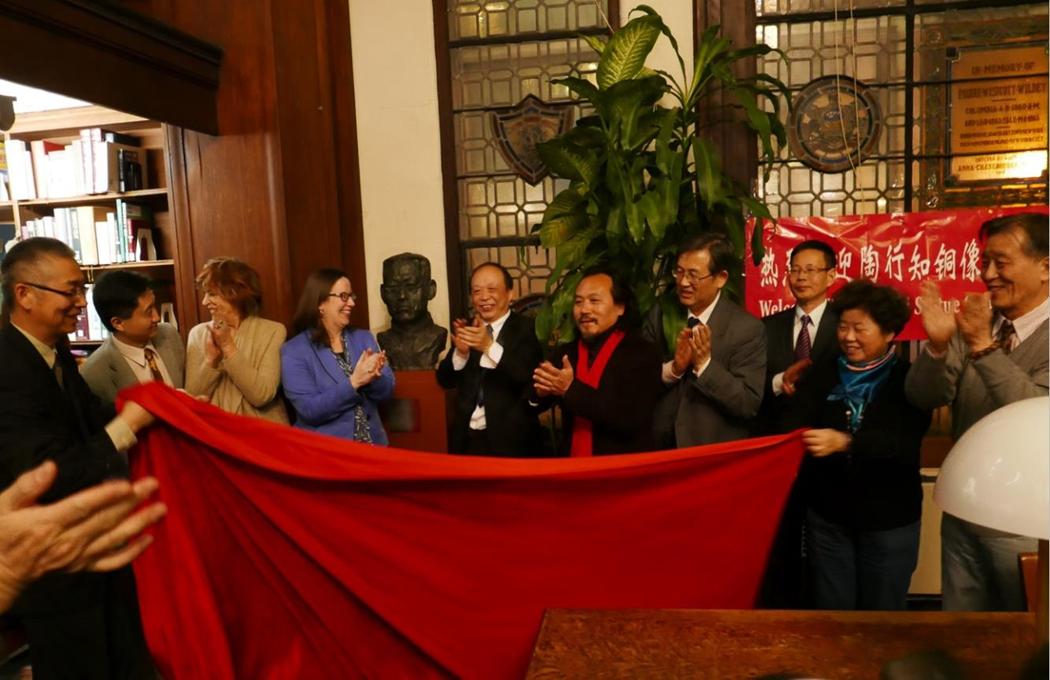 纪念陶行知铜像入驻哥伦比亚大学三周年