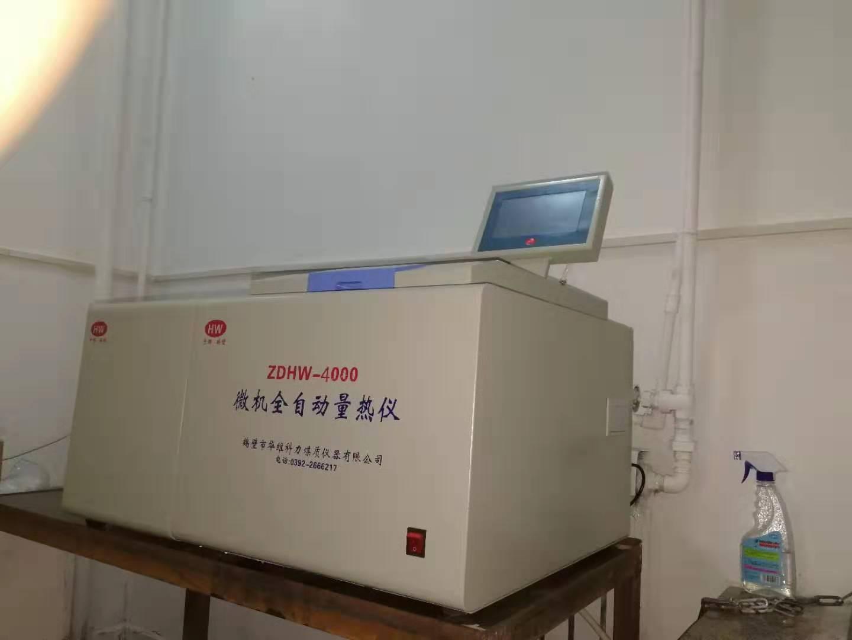 煤炭热值机器