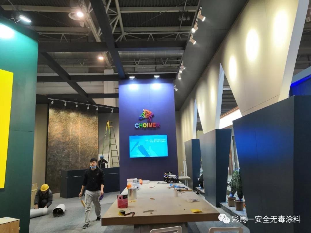 北京墙纸墙布展会