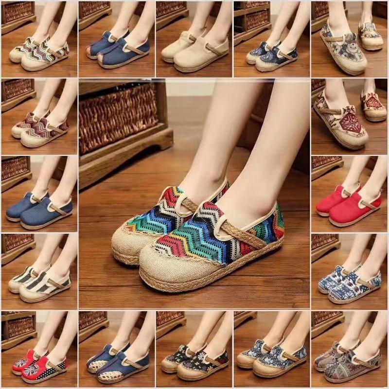 工艺品鞋材