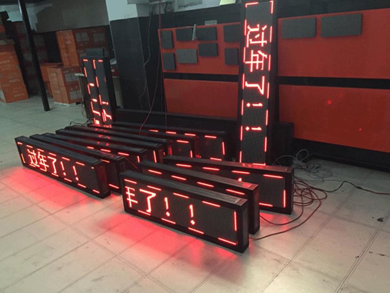 室内P5单红